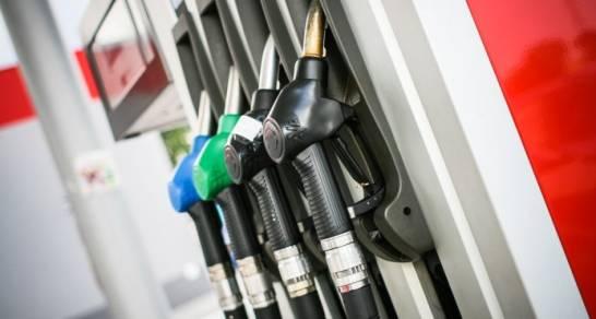 gasolinaaa