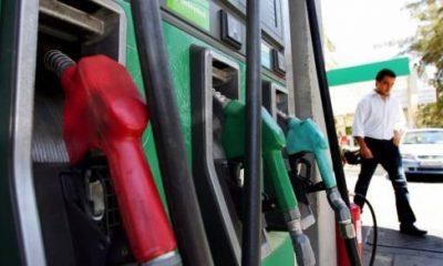combustibles-efe-