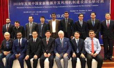 El-Ministro-Isa-Conde-participa-en-evento-sobre-desarrollo-de-renovables-en-China-1024x550