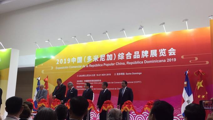 embajador-chino-dice-informacion-sobre-camaras-de-seguridad-son-absurdas-y-un-intento-de-manchar-nuestro-trabajo